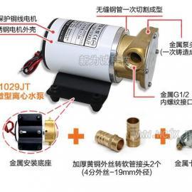可抽污水的微型自吸水泵 YSP 系列