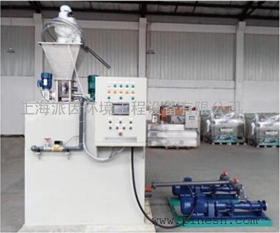 聚合氯化铝投加装置