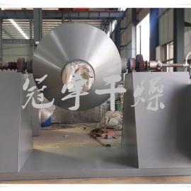 供应农药粉剂专用真空烘干机,农药粉剂专用回转真空干燥机