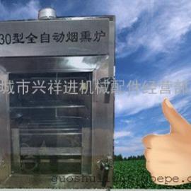 烟熏机供应商 烟熏鸡架机器 豆干烟熏炉
