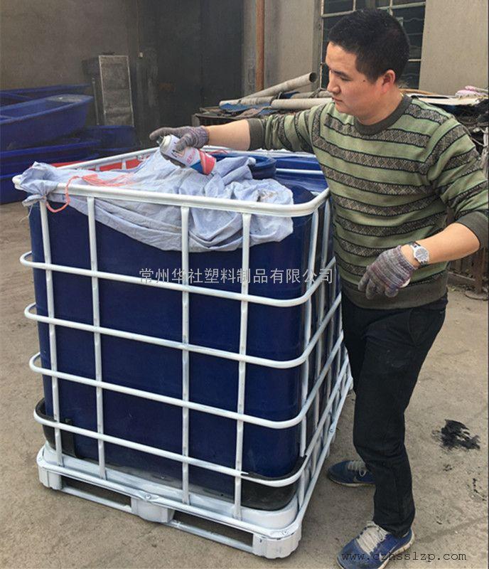 福州1000l塑料吨桶ibc集装桶堆码化工周转桶生产厂家