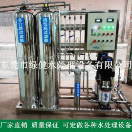 一体式二级反渗透纯化水设备