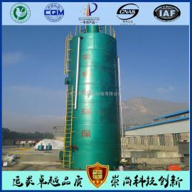 UASB厌氧发生器、高浓度污水处理设备、IC厌氧罐