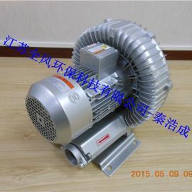 污水池曝气高压旋涡气泵