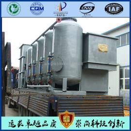 贝特尔气浮过滤一体机、油田回注水污水处理设备、一元化气浮