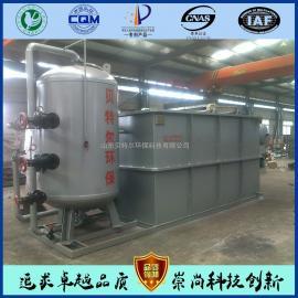 油田污水处理设备、气浮过滤一体机、污水处理设备