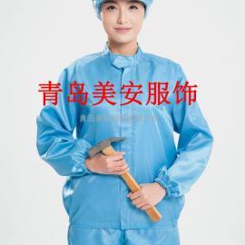 枣庄美安服饰蓝色圆领无尘防静电分体服厂家直销