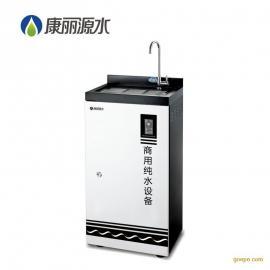 康丽源无桶纯水设备 商用纯水机 反渗透净水器K-RO4