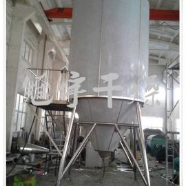 酵母专用喷雾干燥机,淀粉专用喷雾烘干机,农药专用喷雾干燥机