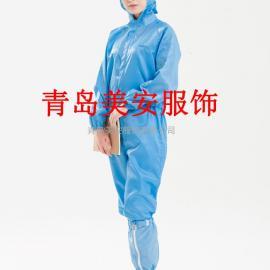 济宁美安服饰蓝色连帽防静电无尘连体服生产制造商