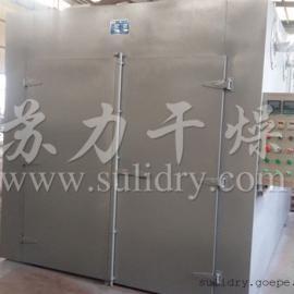 箱式热风干燥机