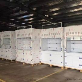 直销实验室家具 不锈钢通风柜 通风橱 优质耐酸碱通风柜
