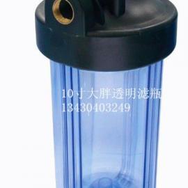 1寸1.5寸接口大胖透明过滤器 滤壳 滤桶 透明塑胶滤瓶