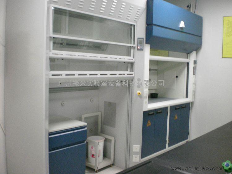 通风柜 全钢通风柜 实验室通风系统(含防腐风机、安装风管)
