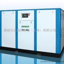 天津德耐尔节能变频空压机锅炉专用螺杆空压机
