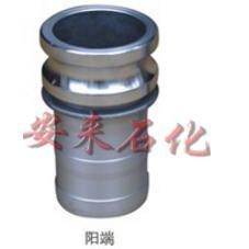 温州油罐车配件 铝合金阳端快速接头
