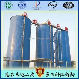 山东贝特尔环保公司专供应生产销售――IC厌氧装置