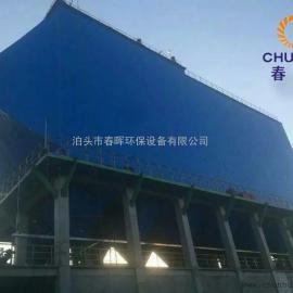 火电厂40吨大型锅炉离线布袋气箱脉冲除尘器
