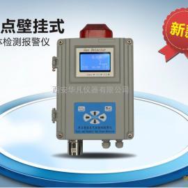 新款*单点壁挂式氢气检测仪报警器H2气体检测仪固定式安装