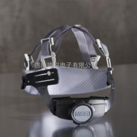 梅思安总代理供应超爱戴帽衬型V-Gard标准型安全帽
