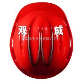 梅思安双威安全帽 低价优质 老百姓用得起的品牌安全帽