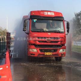 荆门市东宝公路局免费洗车站自动冲洗设备洗车台