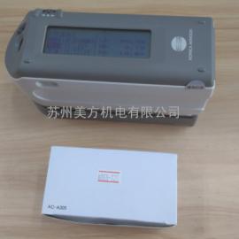 日本KONICA美能达分光测色仪CM-2500D色差仪