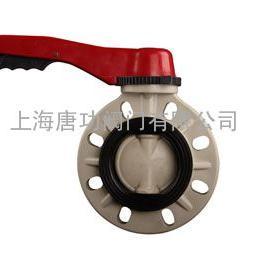 PPH手柄式蝶阀 D71X-10S手柄式塑料化工防腐蝶阀