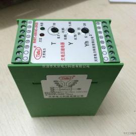 WY-31A1.智能电压继电器