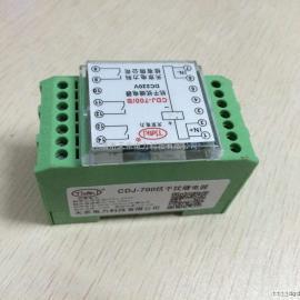 WY-31C3 智能电压继电器
