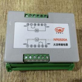 WY-31C4 智能电压继电器