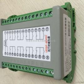 WY-35B1 智能电压继电器
