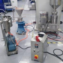 悬浮液云母粉高剪切分散机,工业型云母粉高剪切研磨分散机