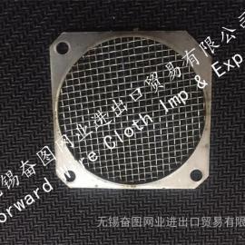 SS304不锈钢过滤网 专业定制