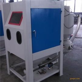 一体式环保加压箱式手动喷砂机东莞除锈喷砂机生产厂家