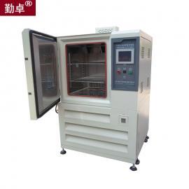 QZ-高低温试验箱