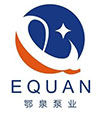 上海鄂泉泵业有限公司