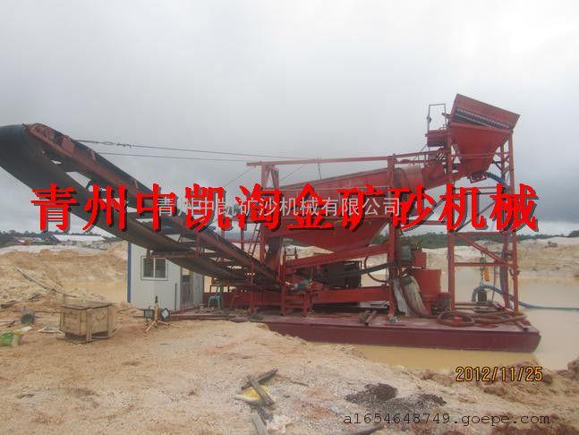 抽沙选金船、抽沙采金船、抽沙淘金船、抽沙淘金机、抽沙采金机。