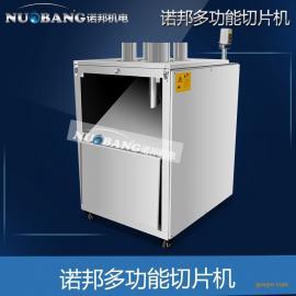 诺邦NK700中药切片机参茸切片机 鱼胶 灵芝 鹿茸切片机