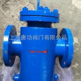 生产SBL保温夹套蓝式过滤器 篮式过滤器 蒸汽过滤器