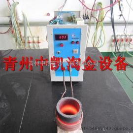 炼金炉、熔金炉、炼金设备、熔金设备、炼金机、熔金机
