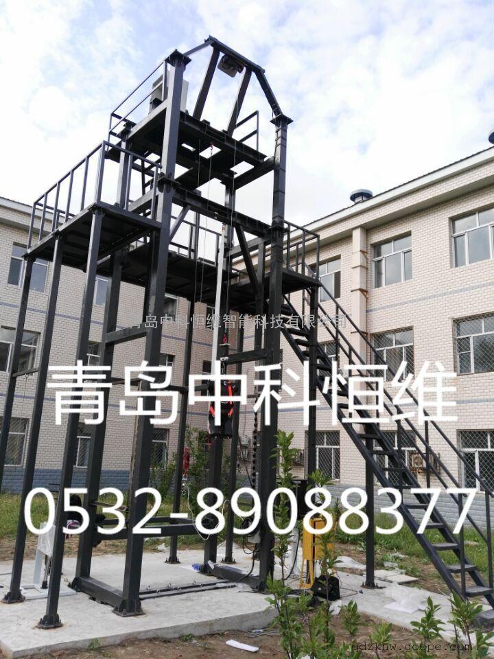 垂直/螺旋/倾斜楼梯式爬梯
