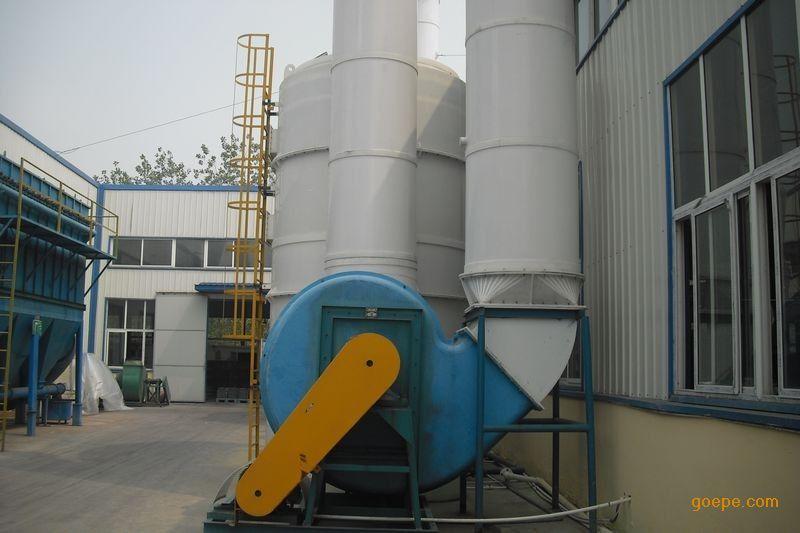 常州华社环保设备工业废气处理设备