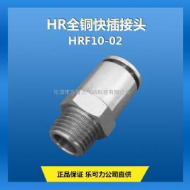 2分转10mm气管直通终端螺纹快速接头PC10-02快插