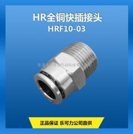 3分管螺纹快插直通PC10-03快速管接头3/8转10mm
