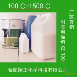 环保耐高温粘合剂