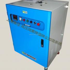 高压微雾喷嘴雾化加湿器//大型工业高压铜管喷嘴雾化加湿器
