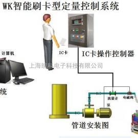 IC卡操作型定量加水�O��