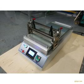 实验室小型涂布机 TBJR4000 带压平棒固定无需真空吸附