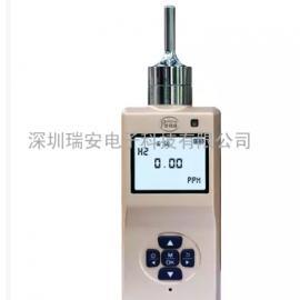 泵吸式氢气检测仪氢气浓度检测仪H2高精度氢气气体检测仪